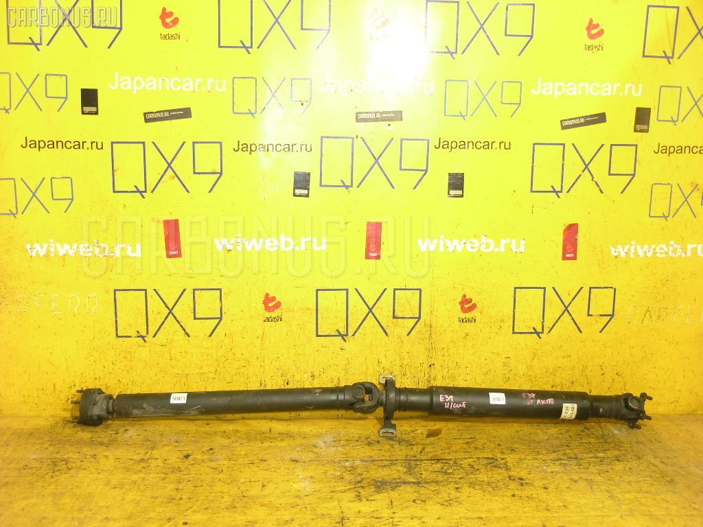 Кардан BMW 5-SERIES E39-DD62 M52-286S1 Фото 1