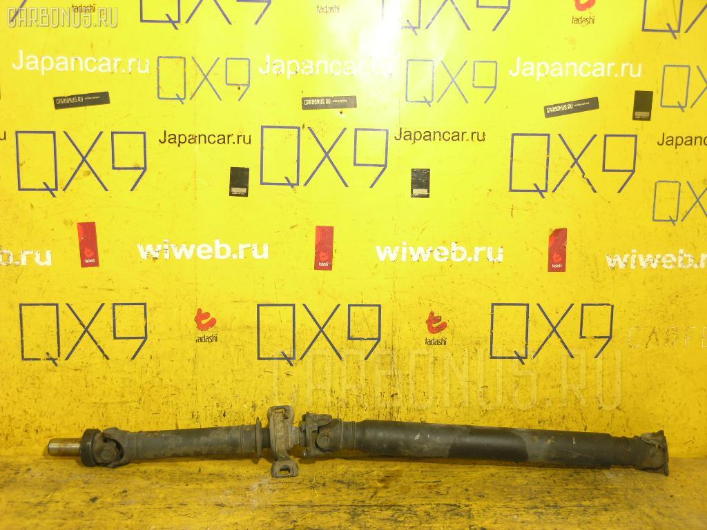 Кардан TOYOTA GX81 1G-GE. Фото 2