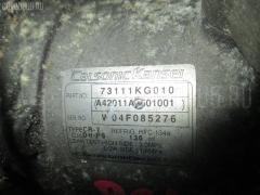 Компрессор кондиционера Subaru R2 RC1 EN07 Фото 1