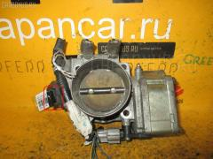 Дроссельная заслонка Mitsubishi Chariot grandis N84W 4G64 Фото 2