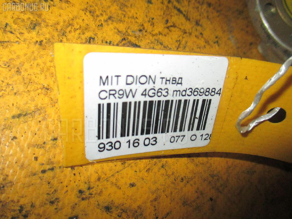 Тнвд MITSUBISHI DION CR9W 4G63 Фото 6