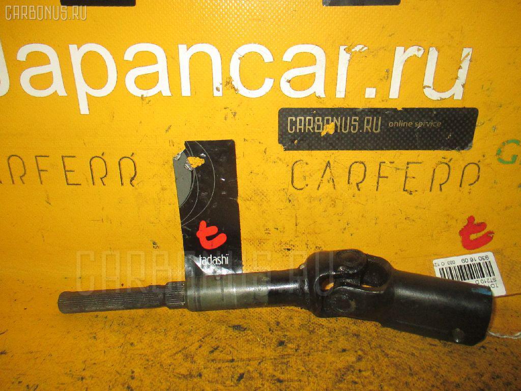 Рулевой карданчик TOYOTA ST210 Фото 1
