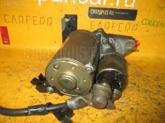 Стартер Honda Inspire UA4 J25A Фото 1