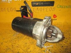 Стартер Bmw 3-series E46-AL32 M43-194E1 Фото 1