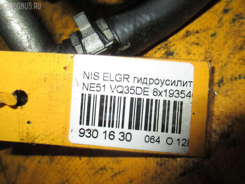 Гидроусилителя насос NISSAN ELGRAND NE51 VQ35DE Фото 3