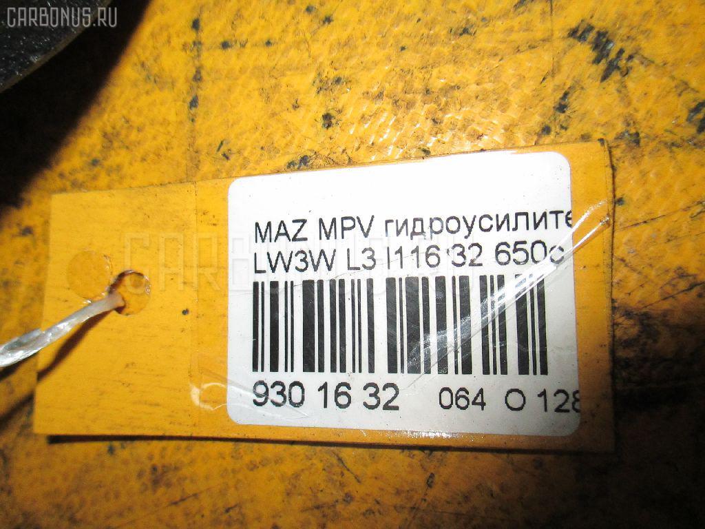 Гидроусилителя насос MAZDA MPV LW3W L3 Фото 3