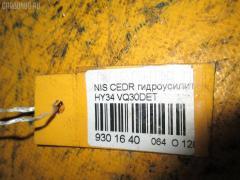 Насос гидроусилителя Nissan Cedric HY34 VQ30DET Фото 3