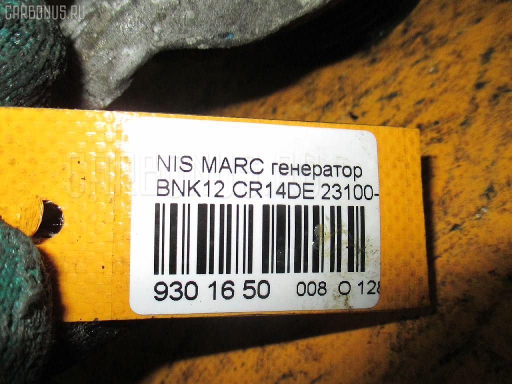 Генератор NISSAN MARCH BNK12 CR14DE Фото 3