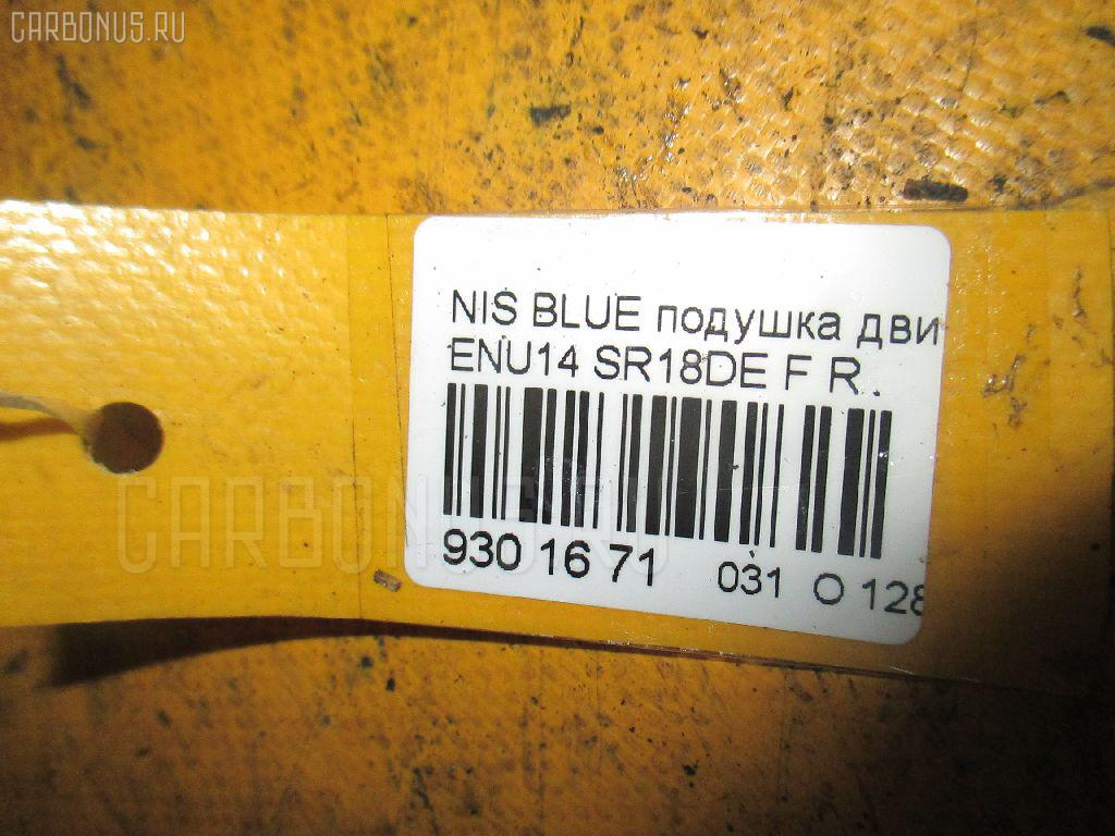 Подушка двигателя NISSAN BLUEBIRD ENU14 SR18DE Фото 3