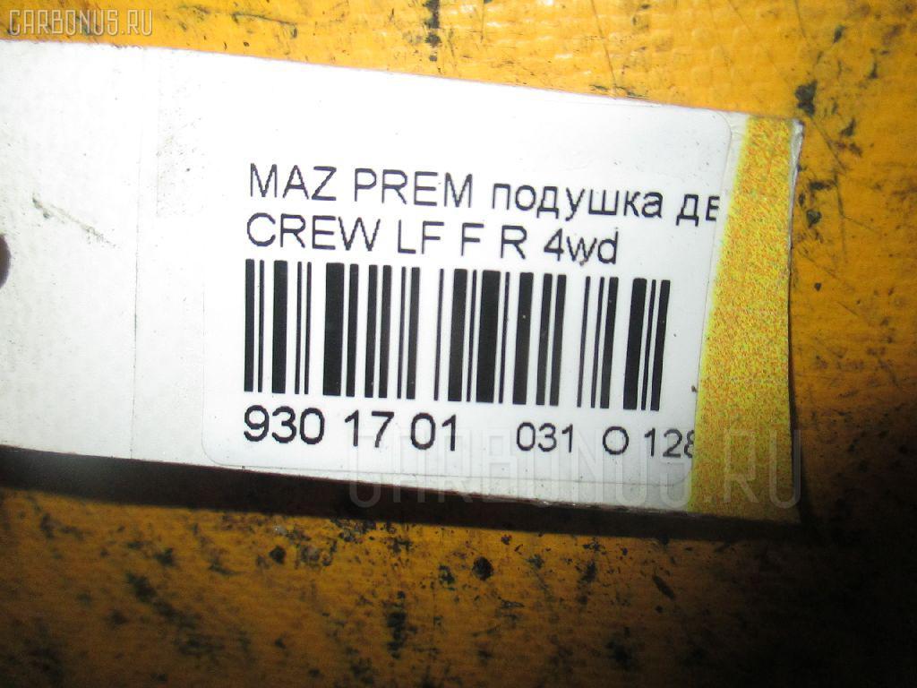 Подушка двигателя MAZDA PREMACY CREW LF Фото 4