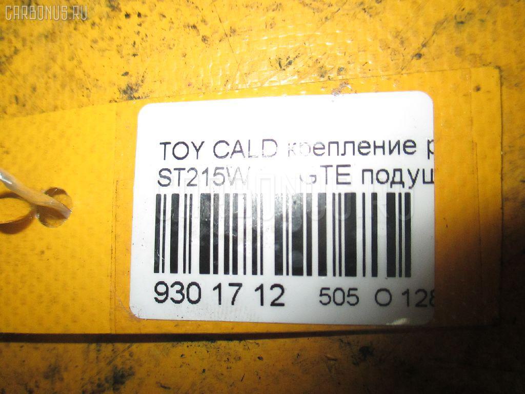 Крепление редуктора TOYOTA CALDINA ST215W 3S-GTE Фото 3