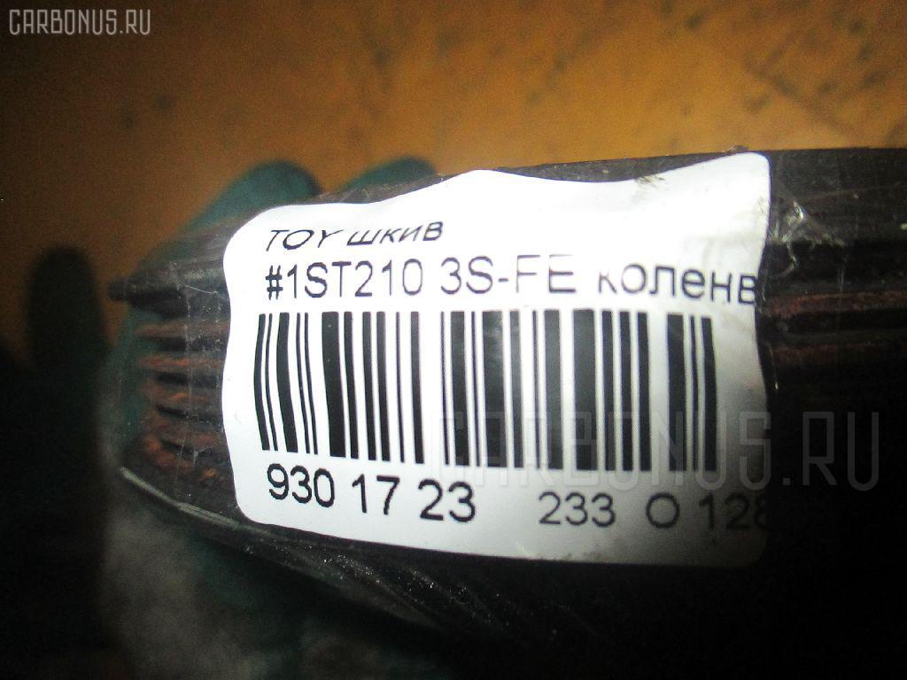 Шкив TOYOTA ST210 3S-FE Фото 4