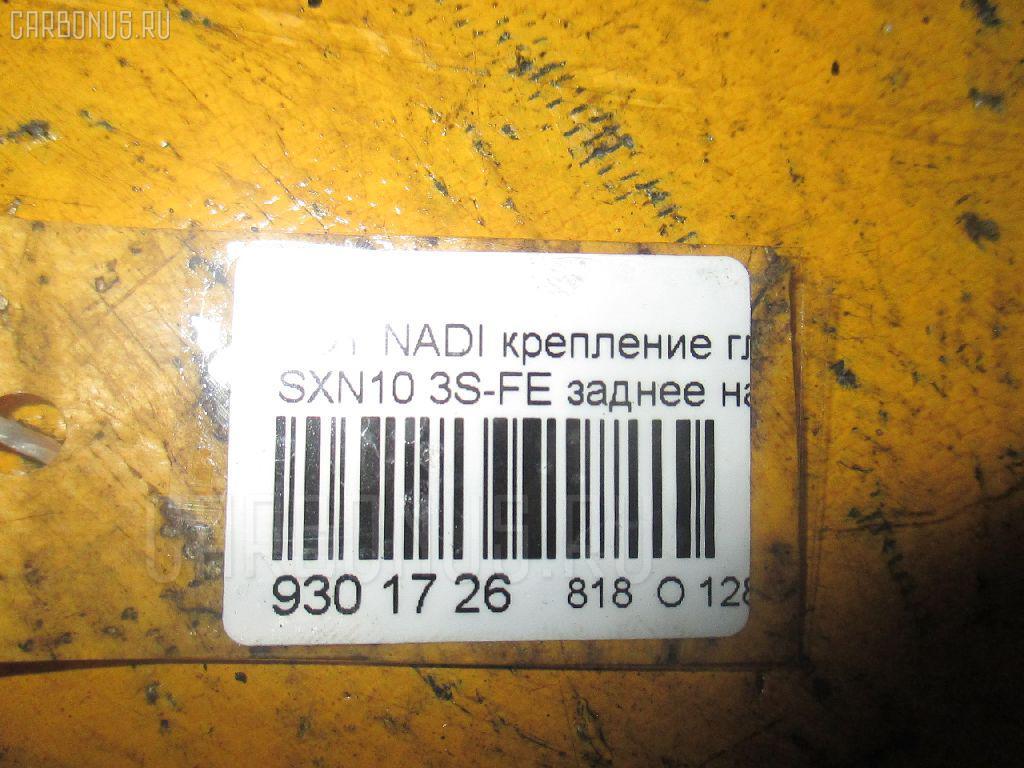 Крепление глушителя TOYOTA NADIA SXN10 3S-FE Фото 2