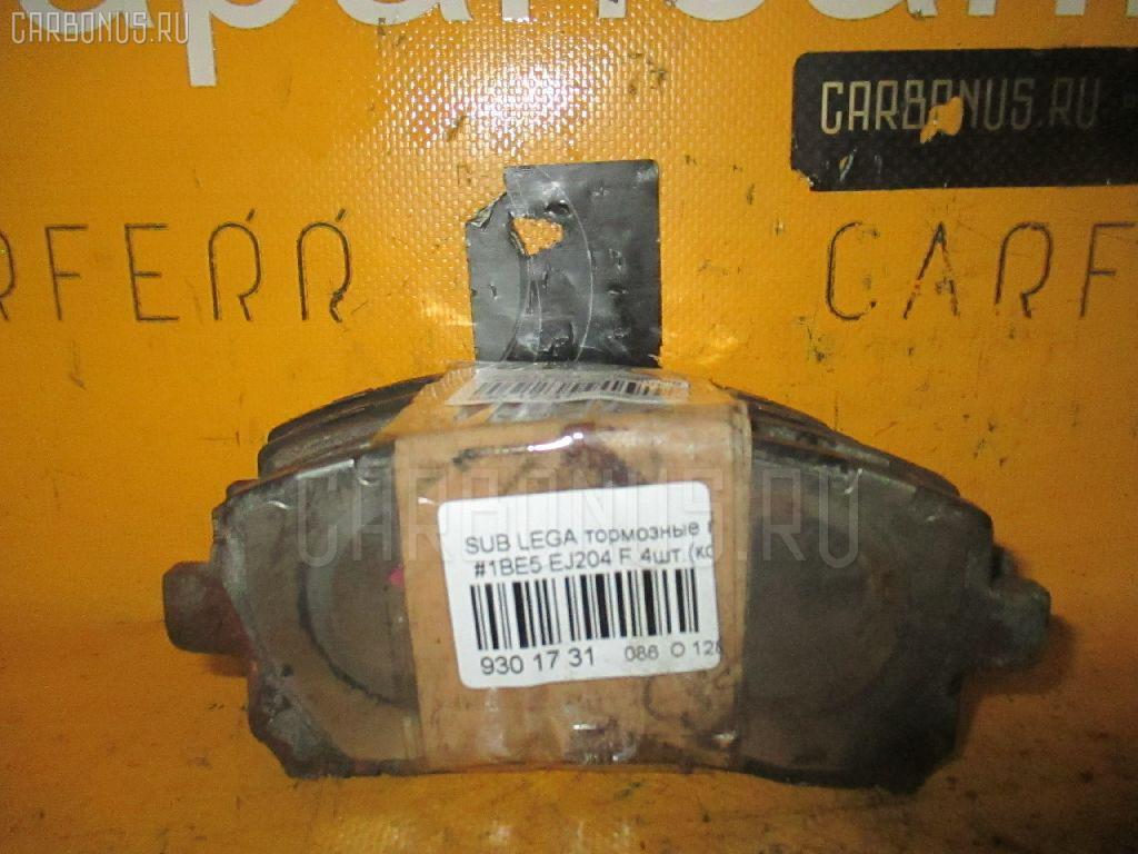 Тормозные колодки SUBARU LEGACY B4 BE5 EJ204 Фото 1