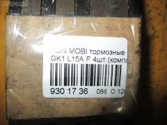 Тормозные колодки HONDA MOBILIO SPIKE GK1 L15A Фото 3