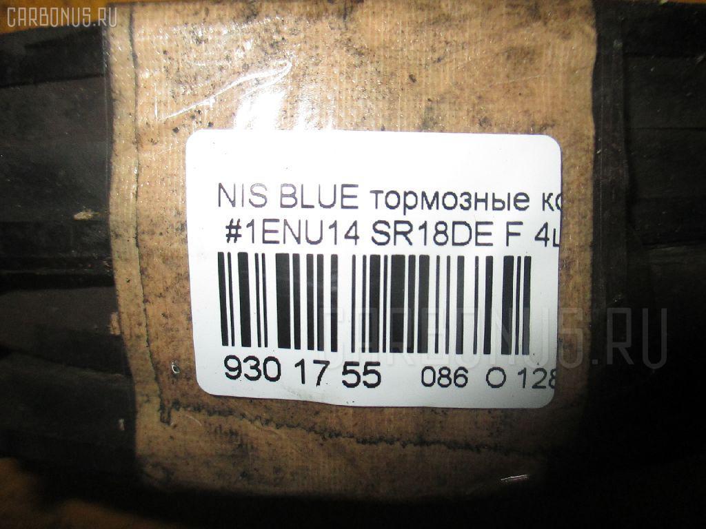 Тормозные колодки NISSAN BLUEBIRD ENU14 SR18DE Фото 3