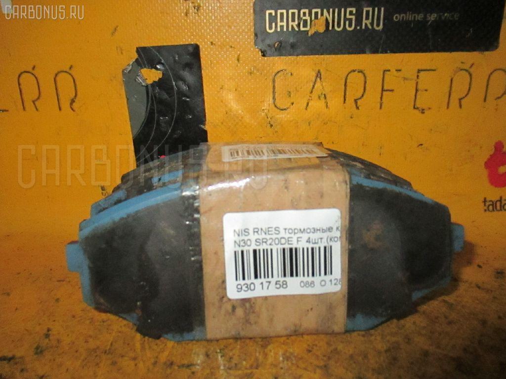 Тормозные колодки NISSAN RNESSA N30 SR20DE Фото 1