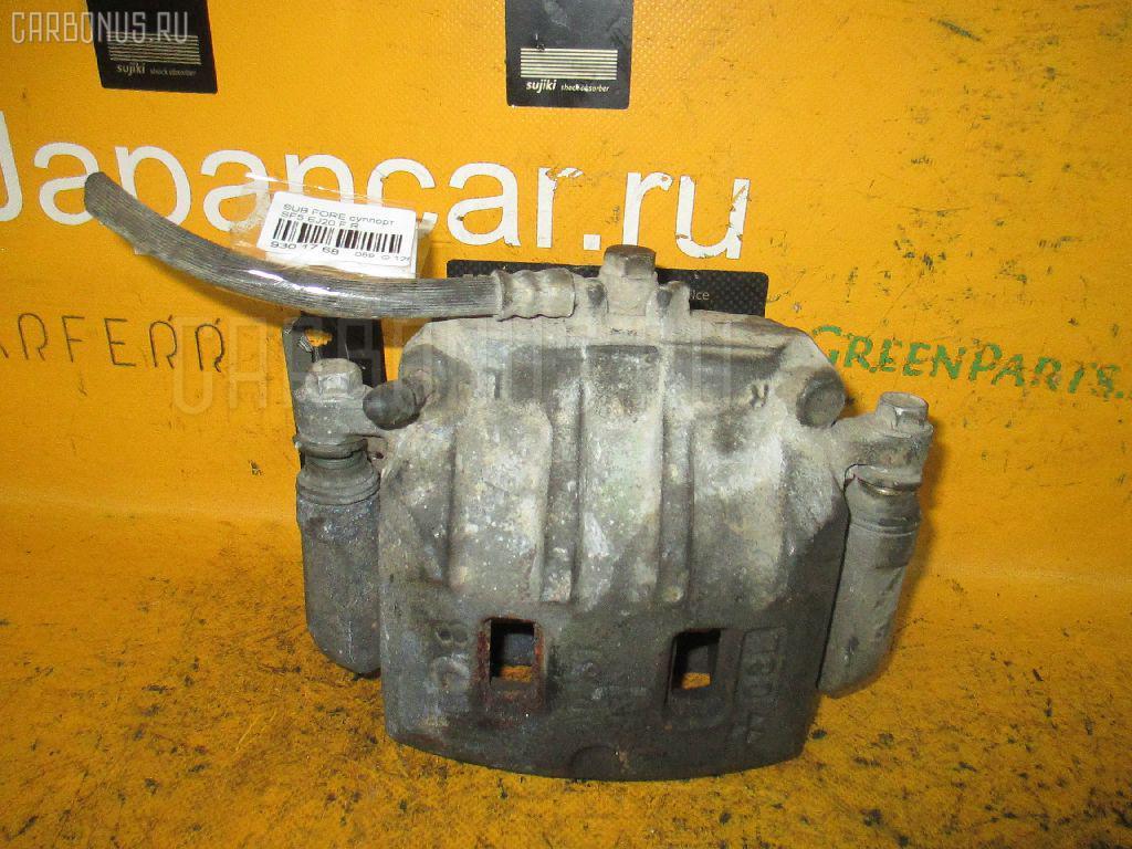 Суппорт SUBARU FORESTER SF5 EJ20 Фото 1