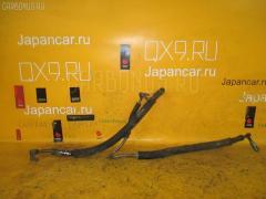 Шланг гидроусилителя Toyota GX81 1G-GE Фото 1