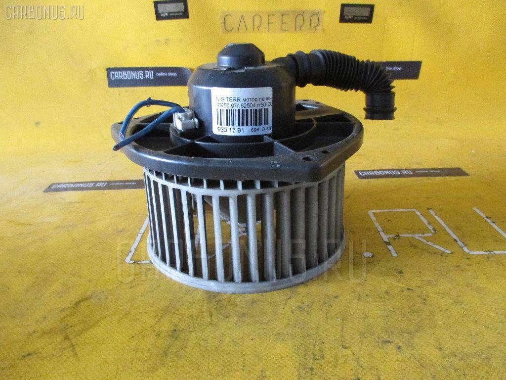 Мотор печки NISSAN TERRANO RR50 Фото 1