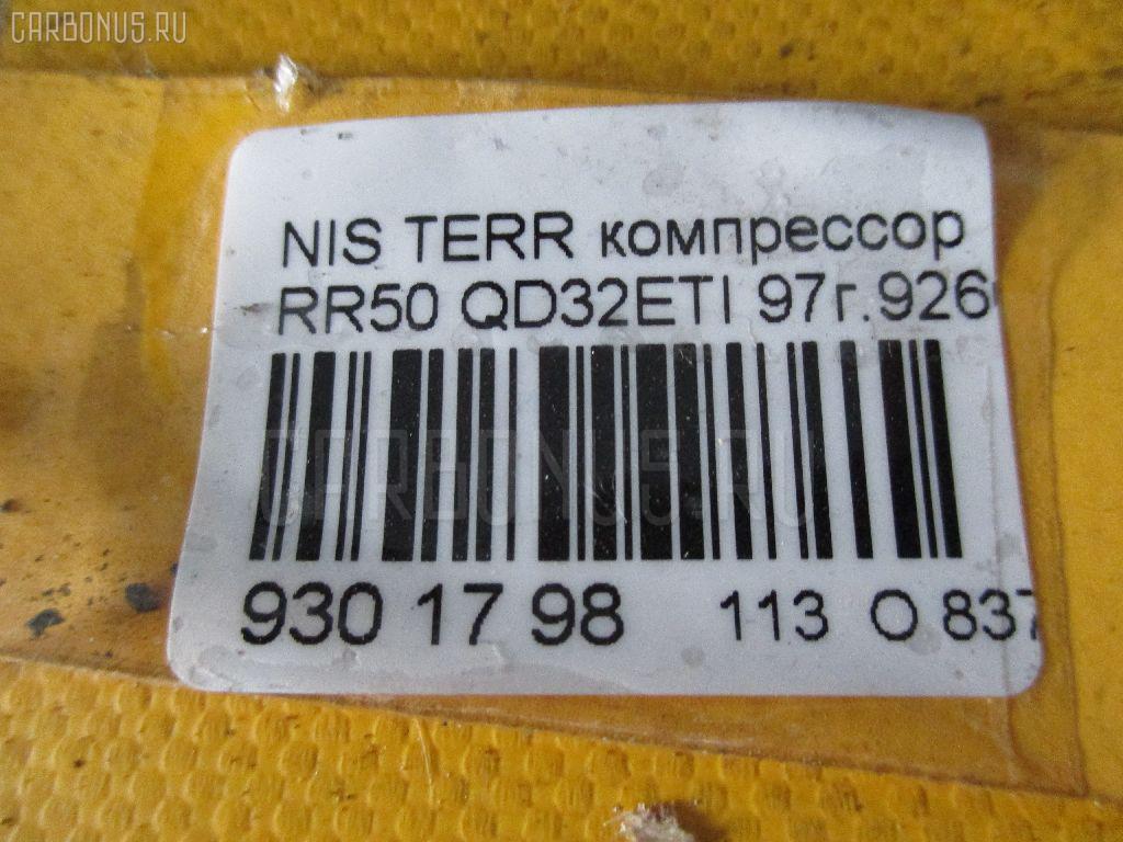 Компрессор кондиционера NISSAN TERRANO RR50 QD32ETI Фото 3