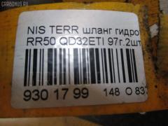 Шланг гидроусилителя Nissan Terrano RR50 QD32ETI Фото 2