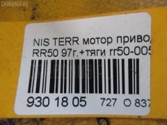 Мотор привода дворников Nissan Terrano RR50 Фото 2