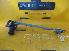Мотор привода дворников Nissan Terrano RR50 Фото 1