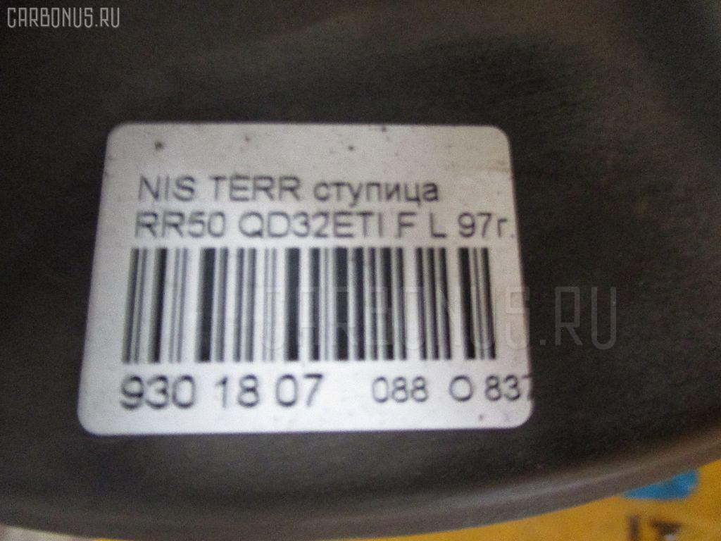Ступица NISSAN TERRANO RR50 QD32ETI Фото 3