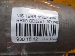 Глушитель Nissan Terrano RR50 QD32ETI Фото 2