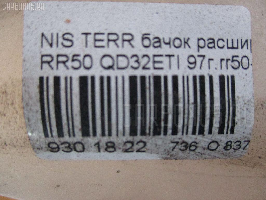 Бачок расширительный NISSAN TERRANO RR50 QD32ETI Фото 2