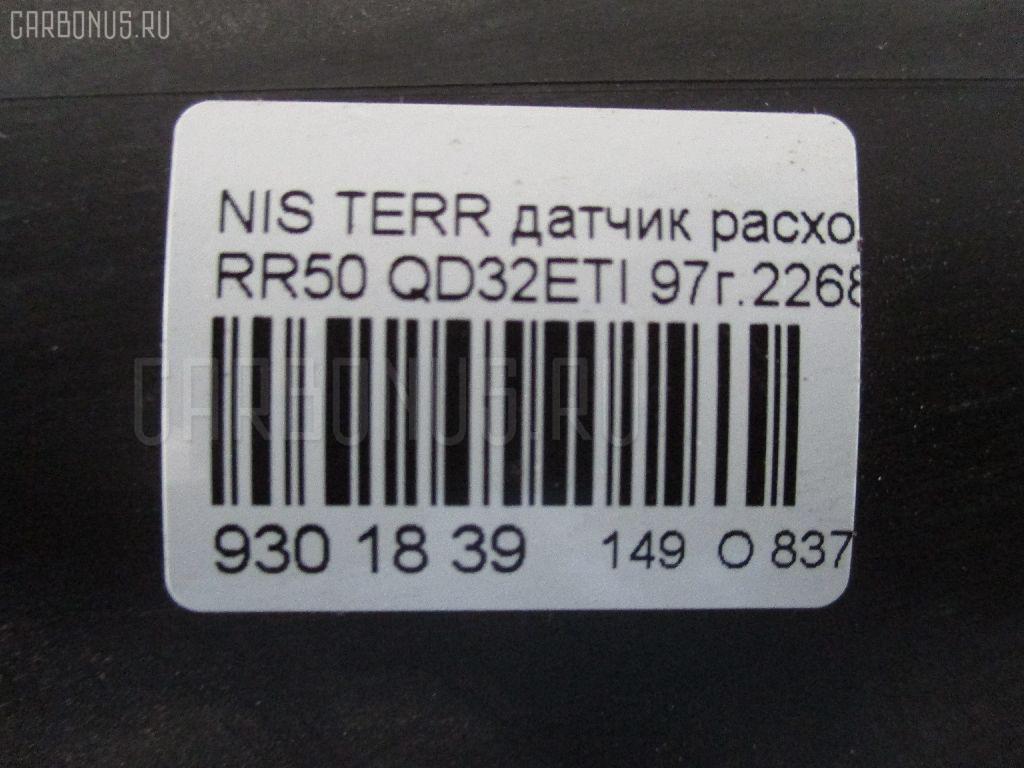 Датчик расхода воздуха NISSAN TERRANO RR50 QD32ETI Фото 4
