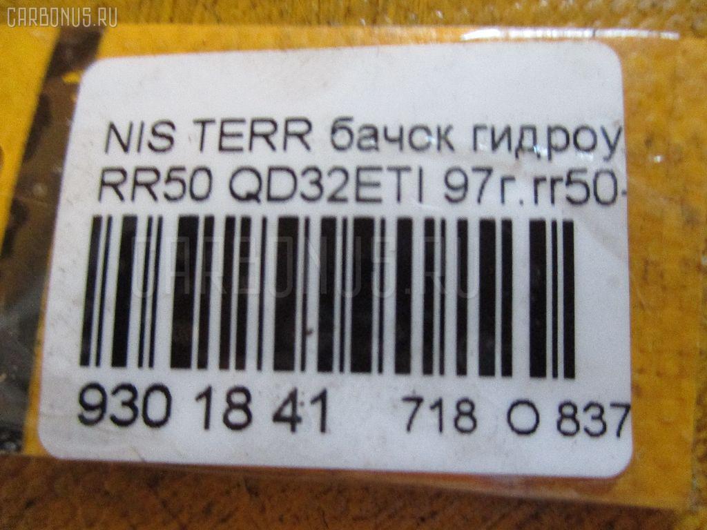 Бачок гидроусилителя NISSAN TERRANO RR50 QD32ETI Фото 2