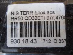Блок ABS NISSAN TERRANO RR50 QD32ETI Фото 3