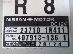 Блок EFI NISSAN TERRANO RR50 QD32ETI Фото 1