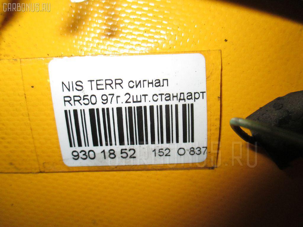 Сигнал NISSAN TERRANO RR50 Фото 3