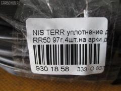 Уплотнение двери Nissan Terrano RR50 Фото 2