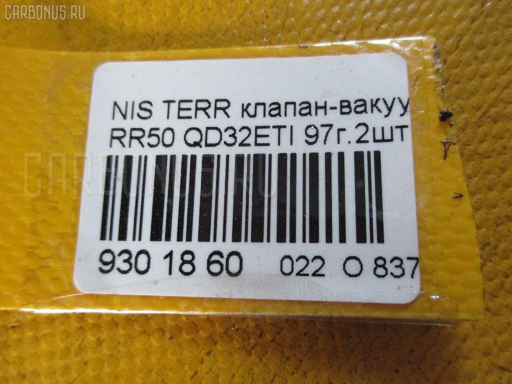Клапан-вакуумник NISSAN TERRANO RR50 QD32ETI Фото 2