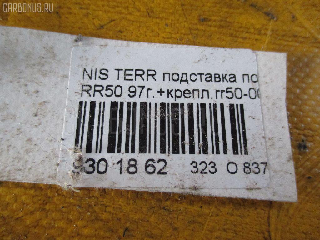 Подставка под аккумулятор NISSAN TERRANO RR50 Фото 2