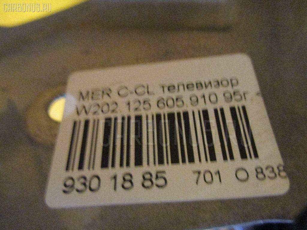 Телевизор MERCEDES-BENZ C-CLASS W202.125 605.910 Фото 2