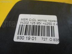 Мотор привода дворников Mercedes-benz C-class W202.125 Фото 2