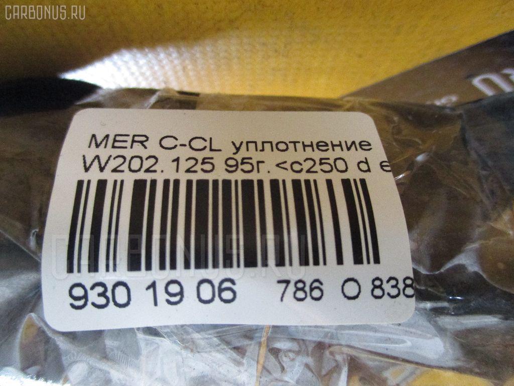 Уплотнение MERCEDES-BENZ C-CLASS W202.125 Фото 2