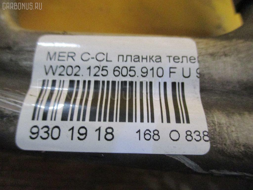 Планка телевизора MERCEDES-BENZ C-CLASS W202.125 605.910 Фото 4