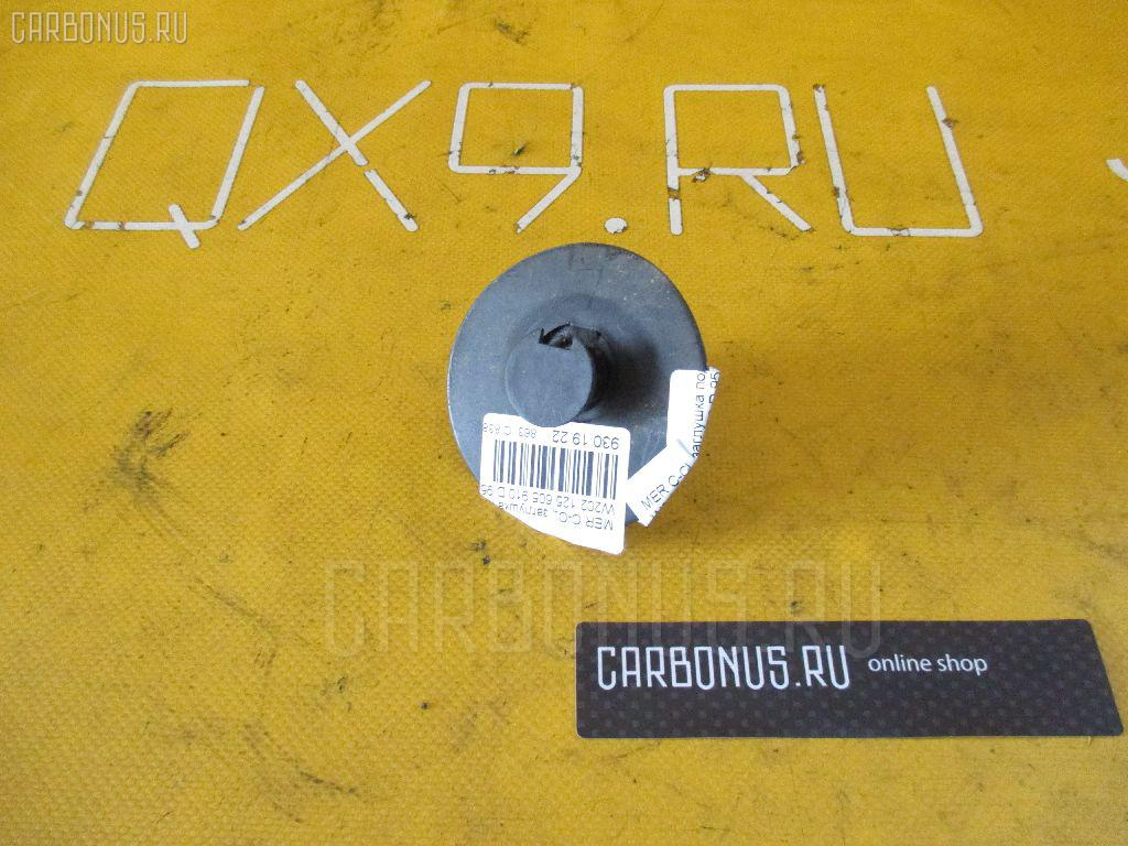 Заглушка поддомкратника MERCEDES-BENZ C-CLASS W202.125. Фото 3