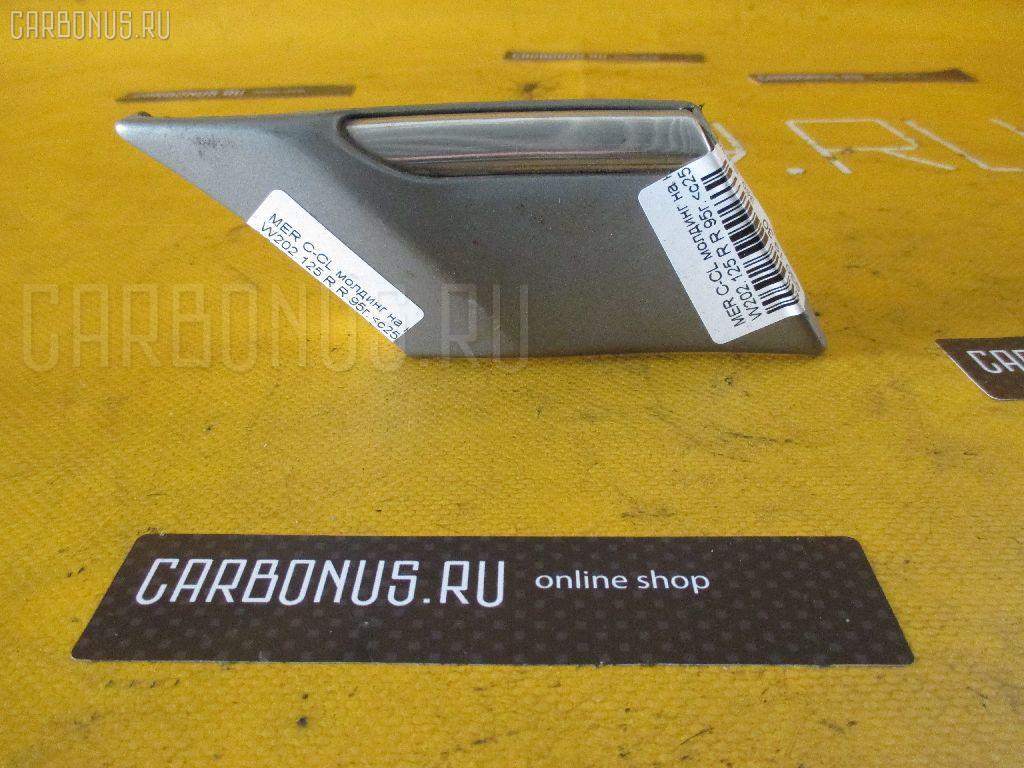 Накладка на крыло MERCEDES-BENZ C-CLASS W202.125 Фото 1