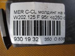 Накладка на крыло Mercedes-benz C-class W202.125 Фото 2