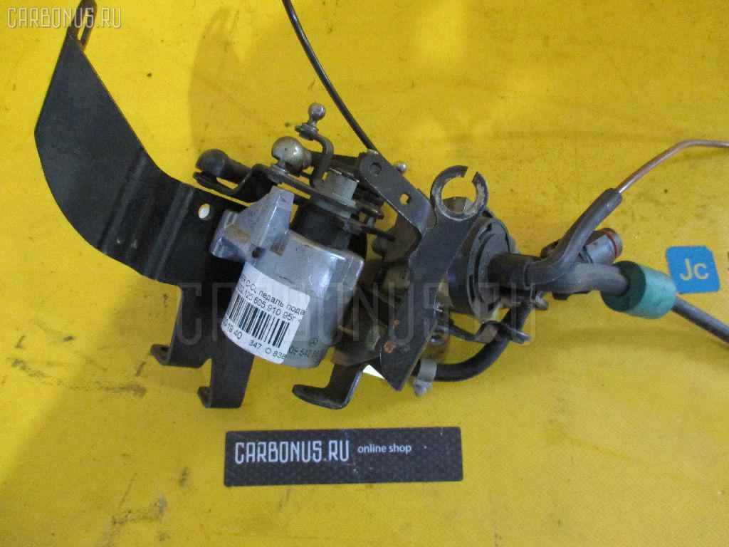 Педаль подачи топлива MERCEDES-BENZ C-CLASS W202.125 605.910 Фото 1
