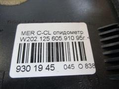 Спидометр MERCEDES-BENZ C-CLASS W202.125 605.910 Фото 4