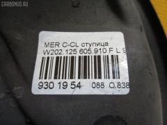 Ступица Mercedes-benz C-class W202.125 605.910 Фото 3