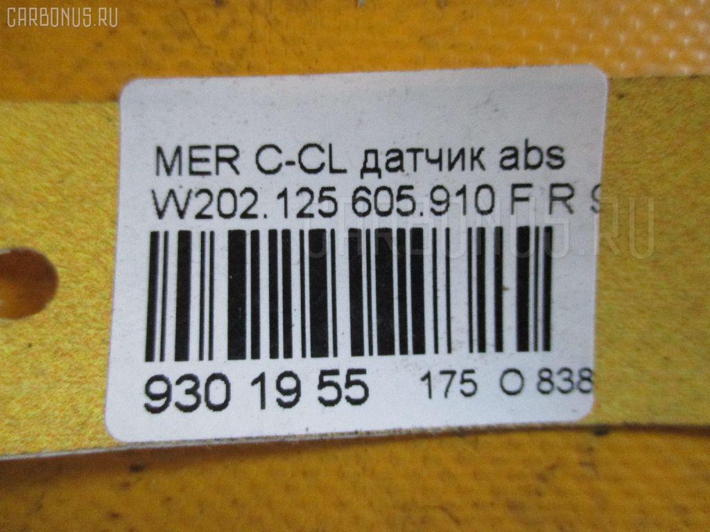 Датчик ABS MERCEDES-BENZ C-CLASS W202.125 605.910 Фото 2